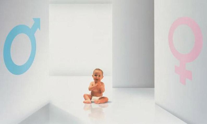 Планирование пола будущего ребенка post thumbnail image